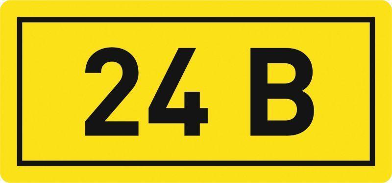 Наклейка 24В; 10х15мм EKF an-2-03