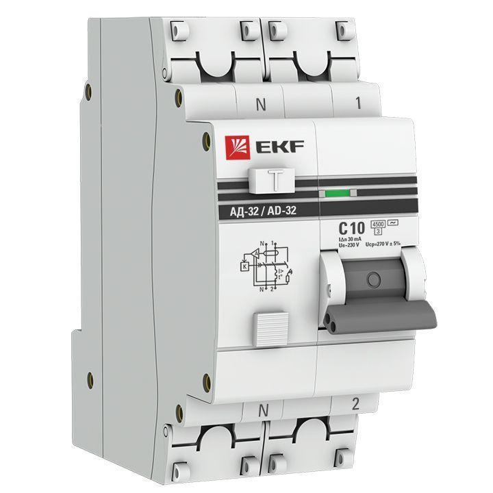Выключатель автоматический дифференциального тока 1п+N 2мод. C 10А 30мА тип AC 4.5kA АД-32 PROxima EKF DA32-10-30-pro