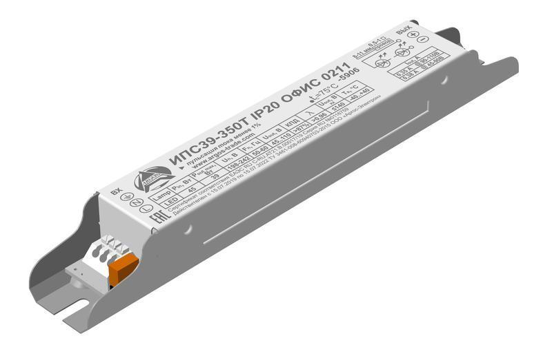 Драйвер ИПС39-350Т ОФИС 0210(0211) IP20 Аргос