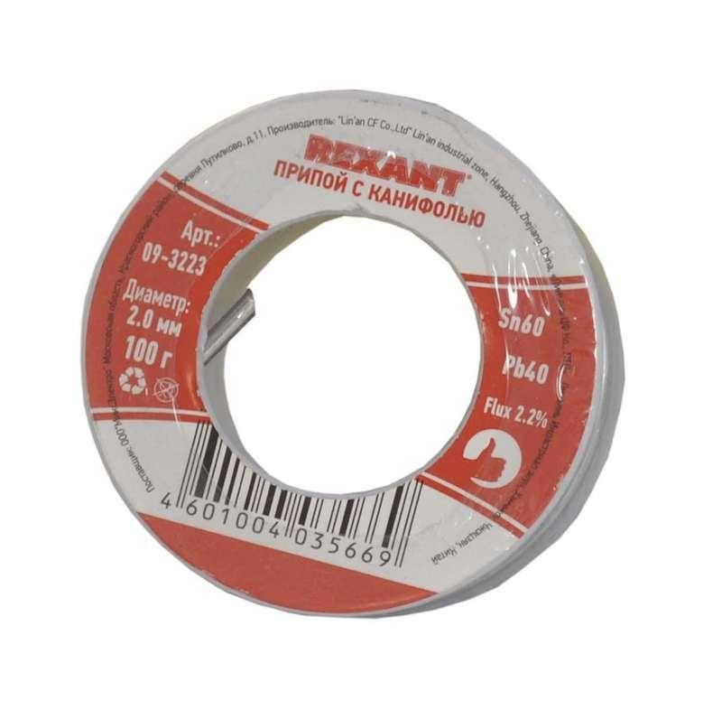 Припой с канифолью 100гр d=2.0мм (Sn60 Pb40 Flux 2.2%) REXANT 09-3223