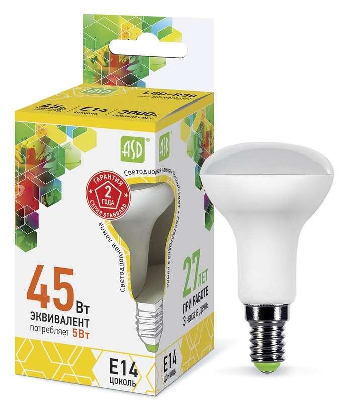 Лампа светодиодная LED-R50-standard 5Вт 3000К тепл. бел. E14 450лм 160-260В ASD 4690612001531