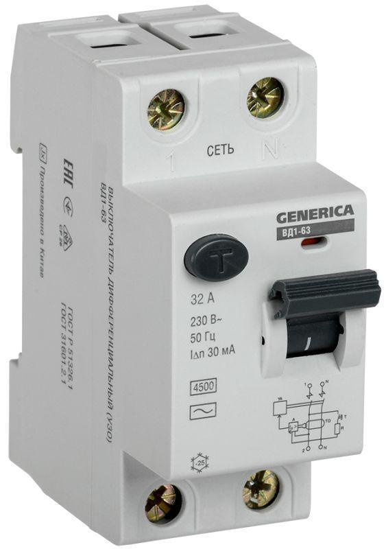 Выключатель дифференциального тока (УЗО) 2п 32А 30мА тип AC ВД1-63 GENERICA IEK MDV15-2-032-030