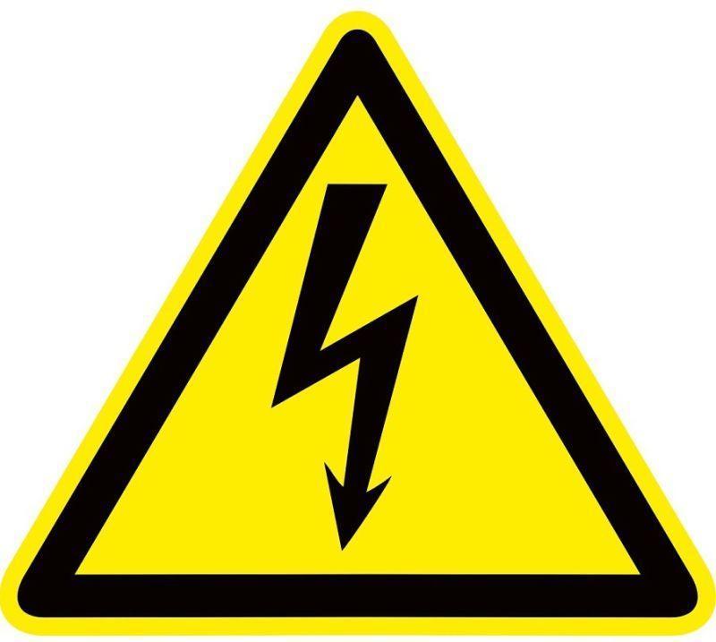 Знак пластик Опасность поражения электрическим током; (Молния) W08 100х100мм PROxima EKF pn-1-01