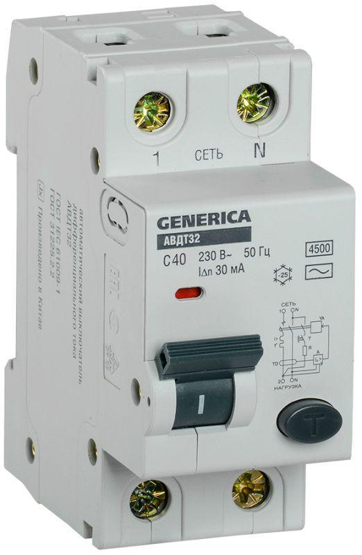 Выключатель автоматический диф. тока C40 30мА АВДТ 32 GENERICA IEK MAD25-5-040-C-30