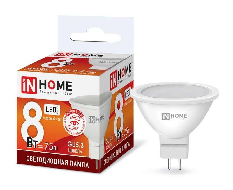 Лампа светодиодная LED-JCDR-VC 8Вт 230В GU5.3 6500К 720лм IN HOME 4690612024721