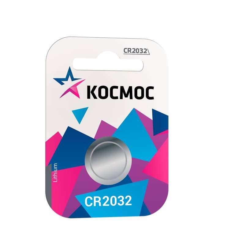Элемент питания литиевый CR 2032 1хBL (блист.1шт) Космос KOC20321BL