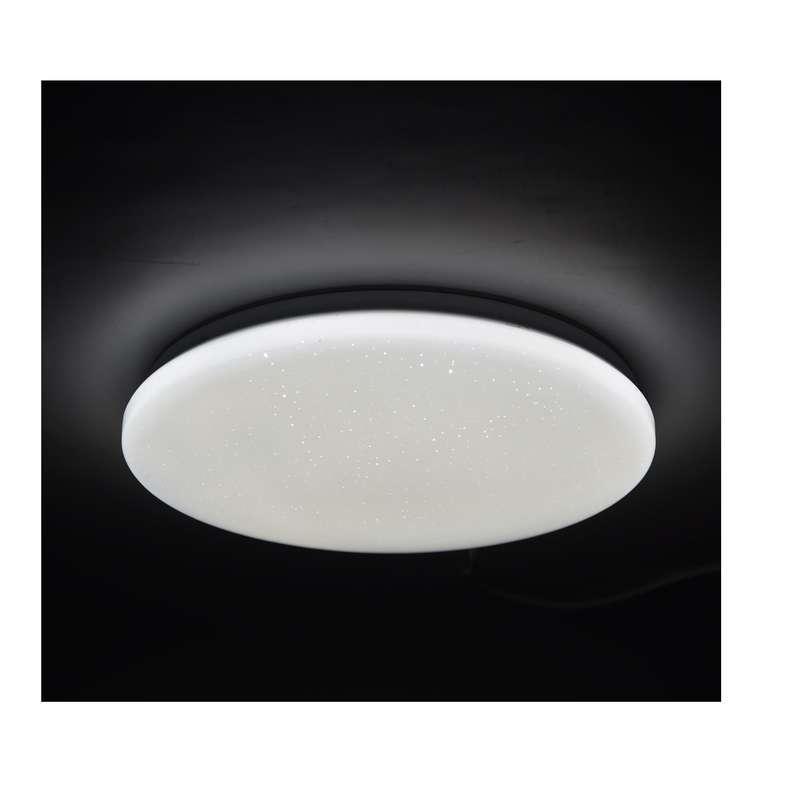 Светильник светодиодный PPB STARWAY-2 32Вт 4000К IP20 D320х60 JazzWay 5025493