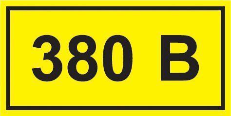 Символ 380В 38х90 IEK YPC10-0380V-3-021