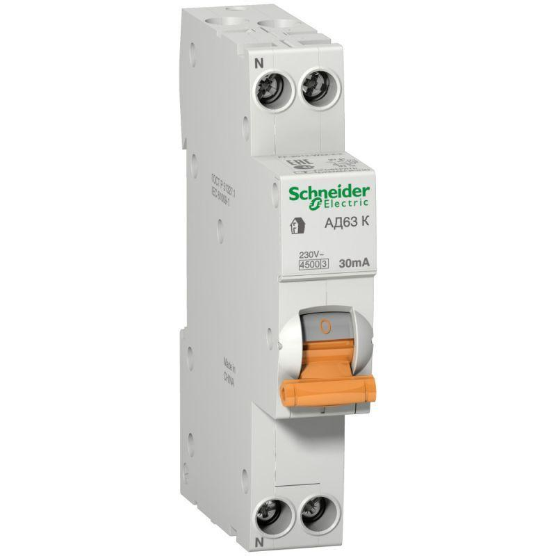 Выключатель автоматический дифференциального тока 2п (1P+N) C 25А 30мА тип AC 4.5кА К АД63 Домовой SchE 12524