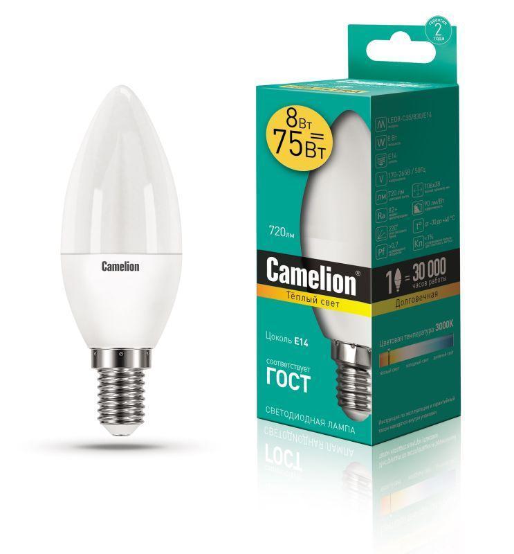Лампа светодиодная LED8-C35/830/E14 8Вт свеча 3000К тепл. бел. E14 720лм 170-265В Camelion 12385