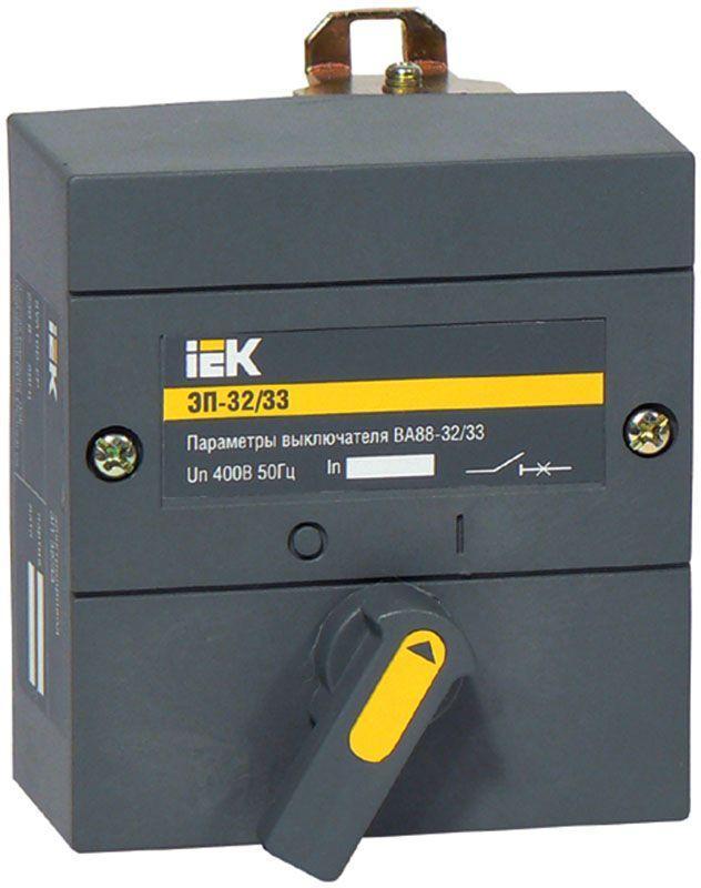 Электропривод ЭП 32/33 IEK SVA10D-EP
