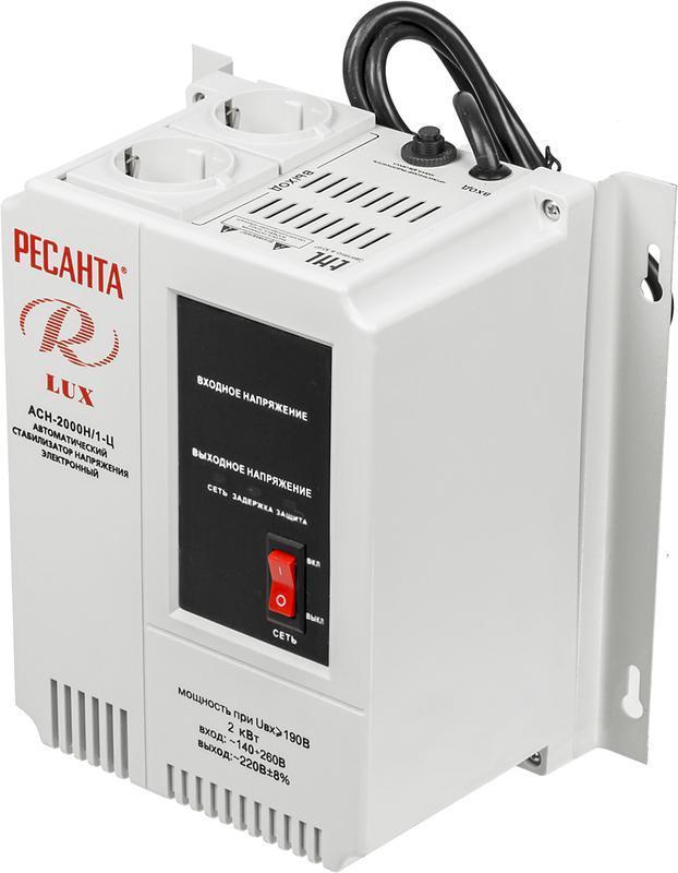 Стабилизатор напряжения АСН-2000 Н/1-Ц 1ф 2кВт настен. с одной розеткой IP20 релейный Lux Ресанта 63/6/15