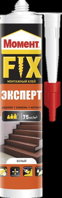 Клей Момент FIX Эксперт 380г Момент Б0025179