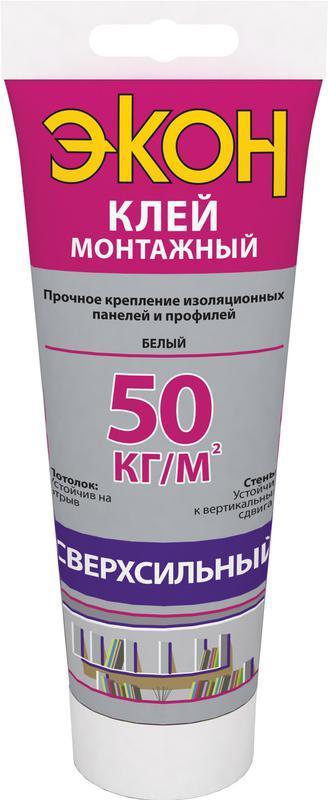 Клей монтажный ЭКОН Сверхсильный; туба 200г Момент Б0023010