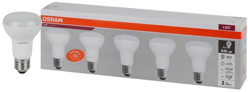 Лампа светодиодная LED Value LVR60 8SW/865 230В E27 2х5 (уп.5шт) OSRAM 4058075584099