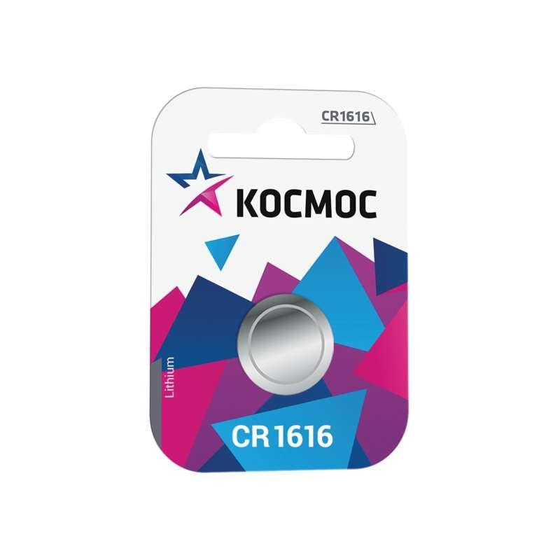 Элемент питания литиевый CR CR1616 1хBL (блист.1шт) Космос KOCR16161BL